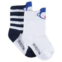 Lot de 2 paire de chaussettes assorties avec singe en jacquard