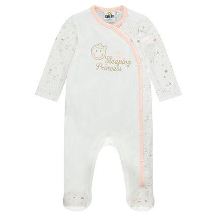 Interlock pyjama uit jerseystof met ©Smiley Baby print