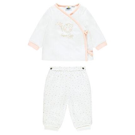 Ensemble naissance brassière et pantalon en molleton ©Smiley baby