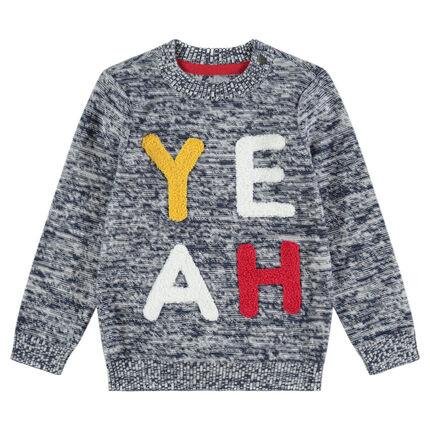 Pull chiné en tricot avec lettres en bouclette