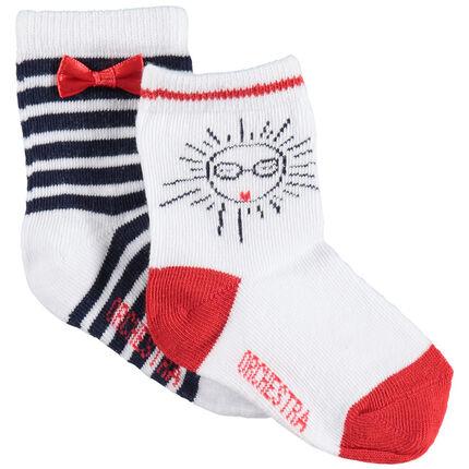 Lot de 2 paires de chaussettes à motif soleil et rayures contrastées