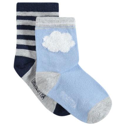 Lot de 2 paires de chaussettes assorties avec nuage et rayures