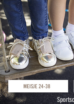 chaussures basket fille orchestra 2018